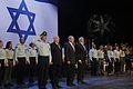 Israeli-Police-Facebook--Misdar-002.jpg