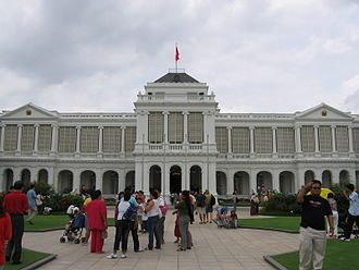 Presidential elections in Singapore - The Istana, the official residence of the President of Singapore, photographed in January 2006