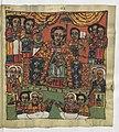 Iyasu I of Ethiopia.jpg