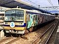 Izuhakone 7000 Series 7502F Over the Rainbow in Mishima Station 02.jpg