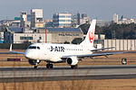 J-Air, ERJ-170, JA225J (23533319183).jpg