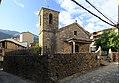 J28 790 Iglesia de Nuestra Sra. del (Perpetuo) Socorro.jpg