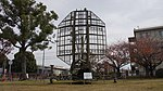 JASDF J TPS-101 Radar(NAS-79 Antenna unit) at Kasuga Air Base November 25, 2017 06.jpg