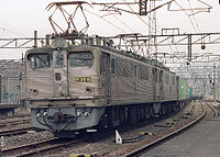 EF30形交直流機関車