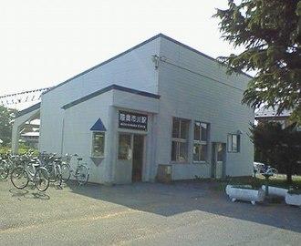 Mutsu-Ichikawa Station - Mutu-Ichikawa Station in December 2010