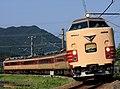 JRW 183 series B65.jpg