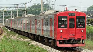 Chikuhi Line - Image: JR kyushu 103 1500 E17 1