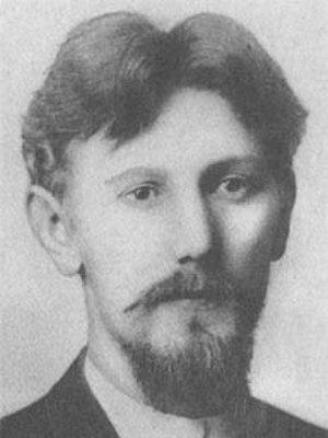 Jan Lorentowicz - Image: Jan Lorentowicz (1868 1940)