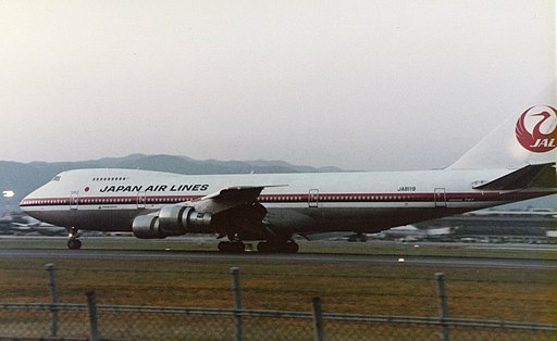 Japan Airlines B747SR-46 (JA8119) at Itami Airport in 1984
