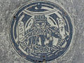 Japanese Manhole Covers (10925427194).jpg
