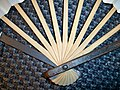 Japanese gunsen fan 6.JPG
