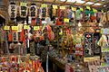 Japanese lanterns in souvenir shop.jpg