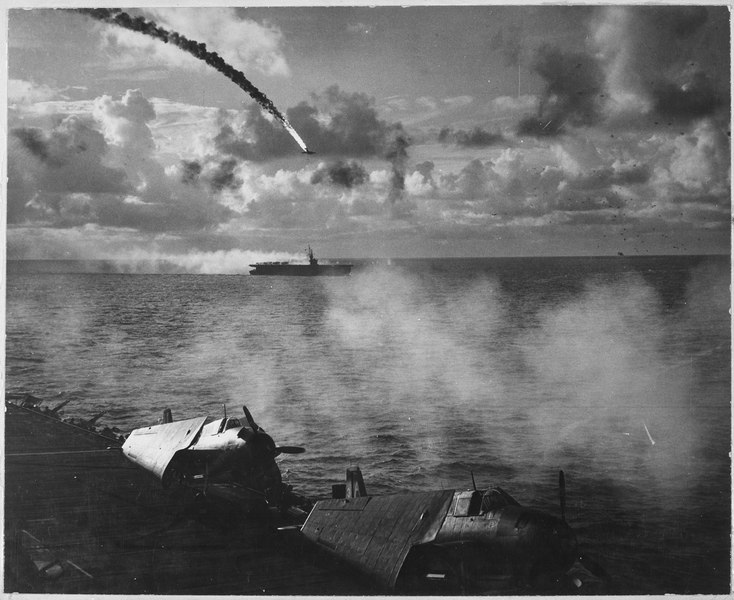 Japanese plane shot down as it attempted to attack USS KITKUN BAY. Near Mariana Islands, - NARA - 520650