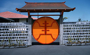 Japanese style gate, Hilo, Hawaii