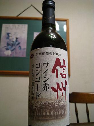 Japanese wine - Japanese Shinshū Wine (信州ワイン) from Nagano Prefecture