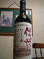 Japanese wine.jpg