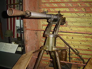 Japanesetype1heavymachinegun.JPG