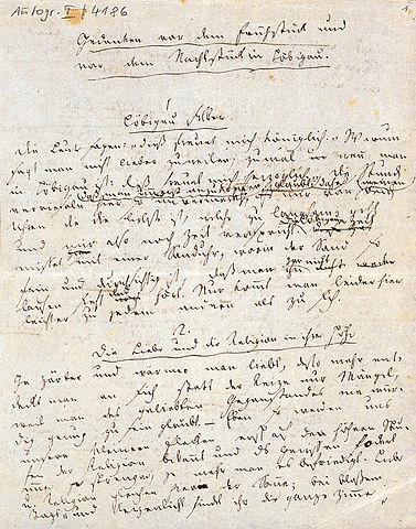 Рукопись Жана Поля