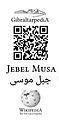 Jebel Musa QRcode.jpg
