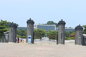 Jeonju National Museum.jpg