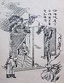Jin Ping Mei-6.jpg