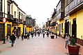 Jirón Trujillo - Rimac, Lima.jpg