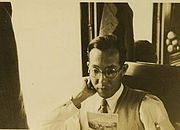 Jiro Horikoshi 193810