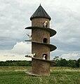 Johnsons' Goat Tower, brightened.jpg