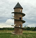 A goat tower in Illinois