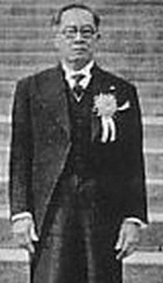 Philippine presidential election, 1953 - Senator Jose P. Laurel