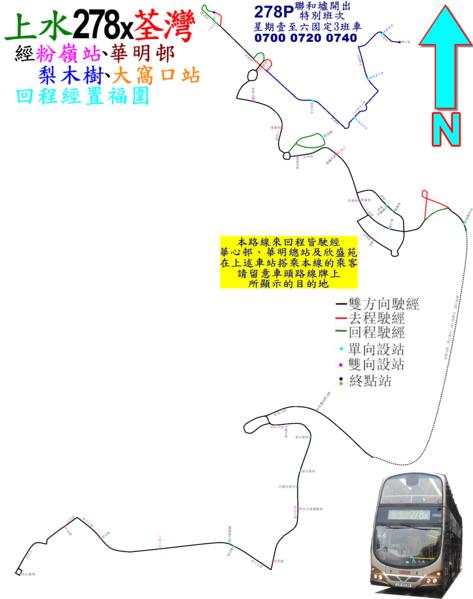 File:KMB278X RtMap.png