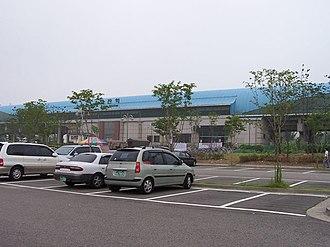 Gojan station - Gojan Station