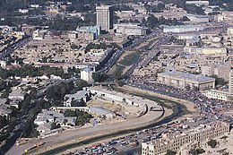 Kabul downtown after 2002.jpg