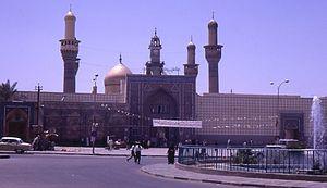 Al-Kadhimiya Mosque - Image: Kadhimayn mosque main entrance in 1970
