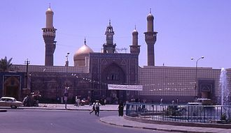 Al-Kadhimiya Mosque - Image: Kadhimayn mosque main entrance in 1970