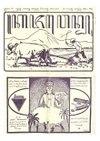 Kajawen 21 1931-03-14.pdf