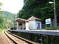 Kakumodani station 20100612 01.jpg