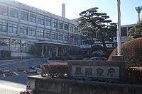 Kanuma City Office.jpg