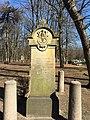 Kapa piemineklis J. K. Brocem.jpg