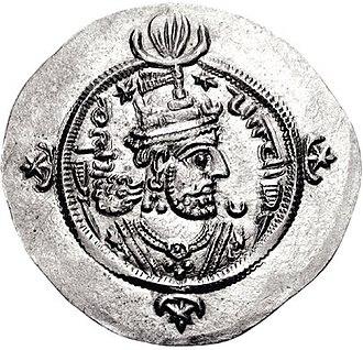 Kavadh II - Coin of Kavadh II.
