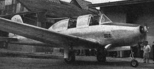 Kawasaki KAT-1 - Image: Kawasaki KAT 1