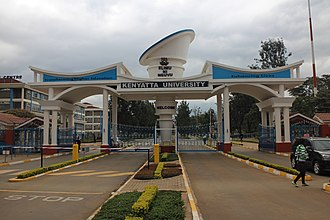 Kenyatta University - Image: Kenyatta University Entrance