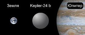 Kepler-24 b.jpg