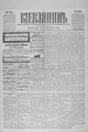 Kievlyanin 1905 190.pdf