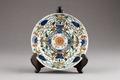 Kinesisk porslins tallrik gjord under Yongzheng 1723-1735, Qing-dynastin - Hallwylska museet - 95709.tif
