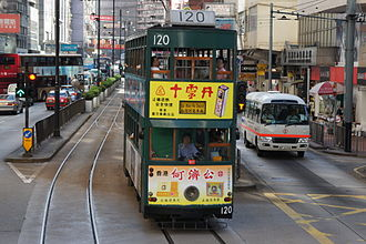 King's Road (Hong Kong) - Tram in the North Point section of King's Road