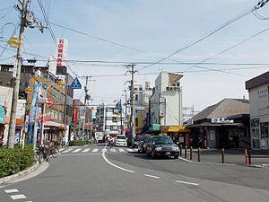 Nagase Station - East Exit