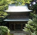 Kiyomizu-dera's Sanmon 02.jpg