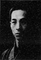 Kiyoshi Mori (actor) 1923.png