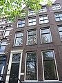 Kloveniersburgwal 41, Amsterdam.jpg